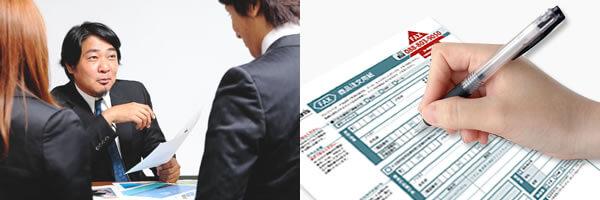 掛け時計・PDFカタログ 会社からの贈り物(稟議書用資料に) 商品注文用紙を印刷し、FAX注文