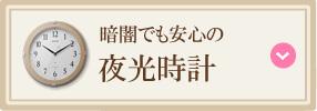 �ŰǤǤ�¿����������