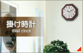 CITIZEN(シチズン)で掛け時計を探す