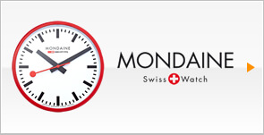 MONDAINE モンディーン スイス国鉄駅3,000箇所以上で目にすることができる掛け時計・置き時計
