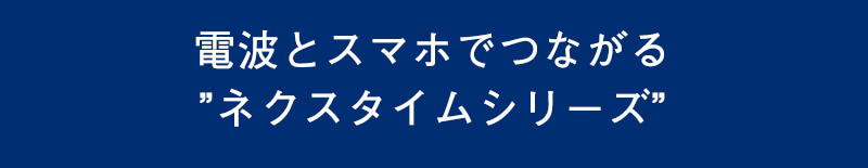 """f060f66f5e セイコー seiko ネクスタイム nextime 湿度・温度 カレンダー グリーン購入法適合商品 Bluetooth スマホ 電波とスマホでつながる"""" ネクスタイムシリーズ"""""""