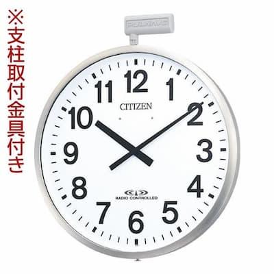 CITIZE/シチズン 今ある照明ポール等に手軽に取付できる屋外用電波掛け時計 【4MY611N19】 50cm