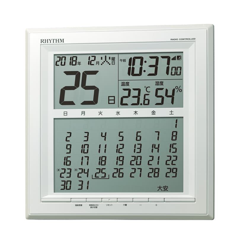 RHYTHM リズム デジタル 電波 掛け置き兼用時計 フィットウェーブカレンダー 8RZ205SR03