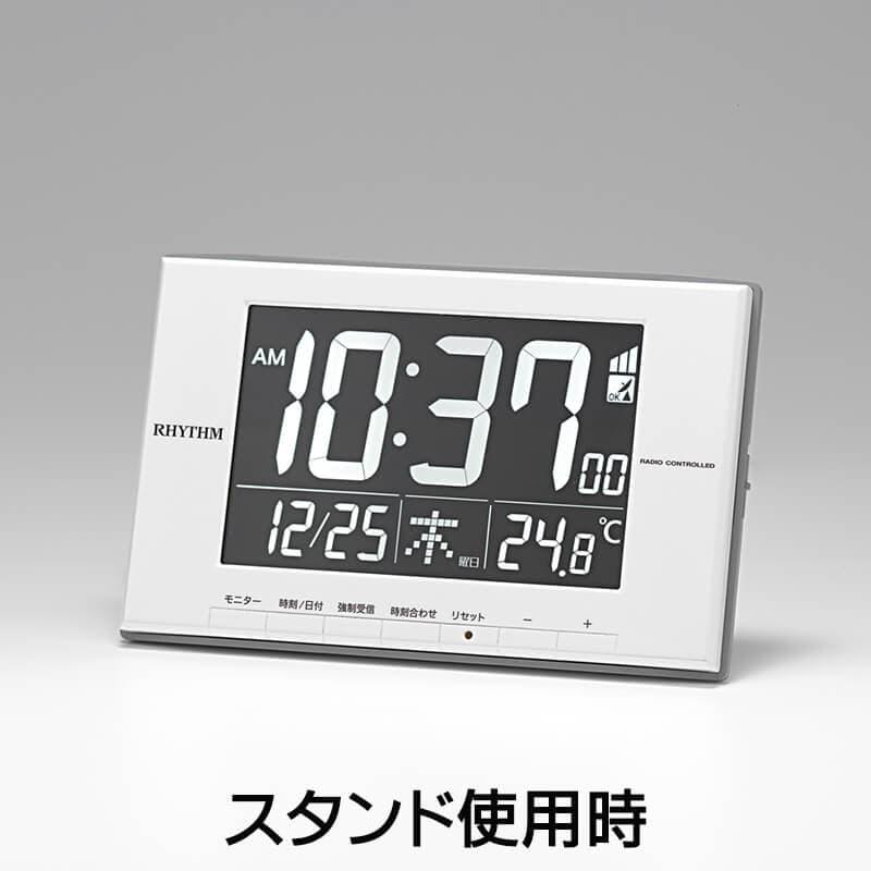 会社の受付や赤ちゃんがいるお部屋に1台はほしいCITIZEN シチズン 温度表示 デジタル 掛け置き兼用時計 電波時計。、掛け置き兼用