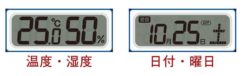 0b4234bdcd SEIKO セイコー ネクスタイム(液晶表示付) 電波掛け時計 ZS251S