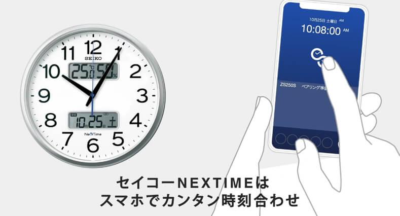 73cb436ada ... 湿度・温度 カレンダー グリーン購入法適合商品 Bluetooth スマホ セイコー seiko ネクスタイム nextime  Bluetooth スマホ スマートフォン対応 セイコー seiko ...